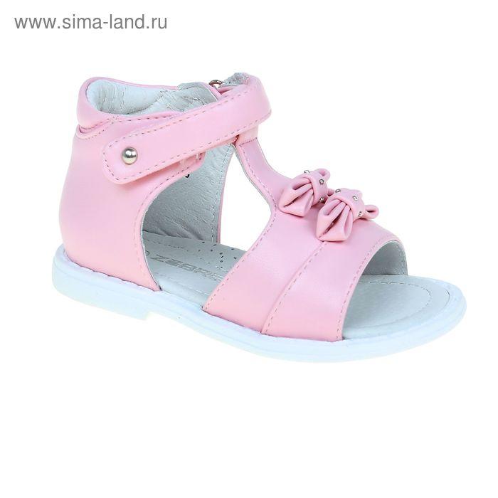Туфли открытые малодетские Зебра, цвет розовый, размер 23 (арт. 10382-9)
