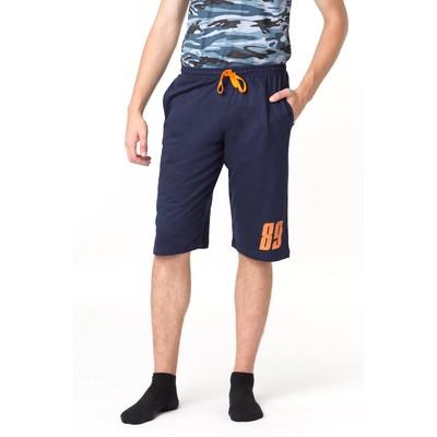 Шорты мужские, цвет синий, размер 50