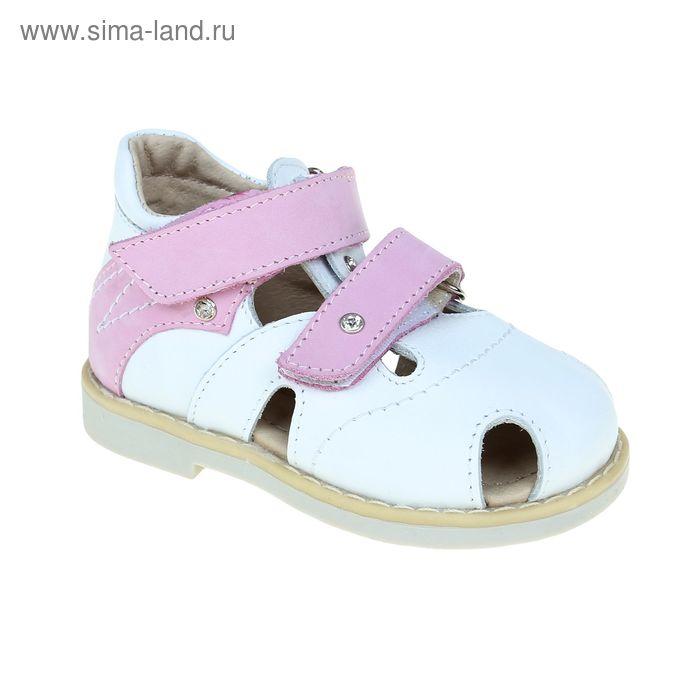 Туфли открытые малодетские Зебра, цвет розовый/белый, размер 23 (арт. 10457-9)