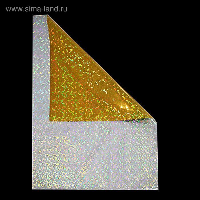 Пакет подарочный голографический золотой, 70х50 см, 30 мкм