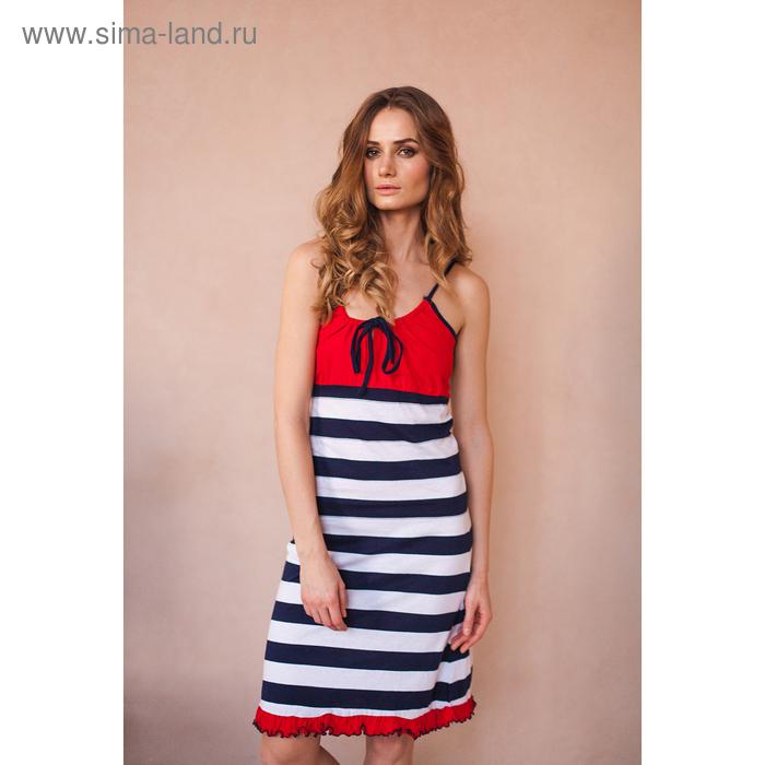 Платье женское, цвет МИКС, размер 44 (арт. 30418)