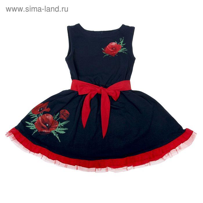 """Платье для девочки """"Маки"""", рост 134 см (68), цвет тёмно-синий/красный (арт. ДПБ171804)"""