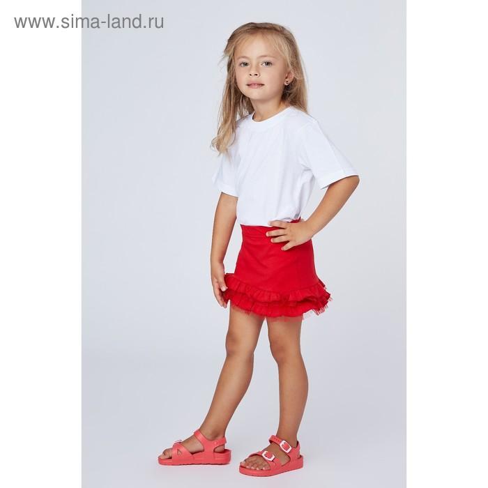 """Юбка для девочки """"Маки"""", рост 128 см (64), цвет красный (арт. ДЮК170804)"""