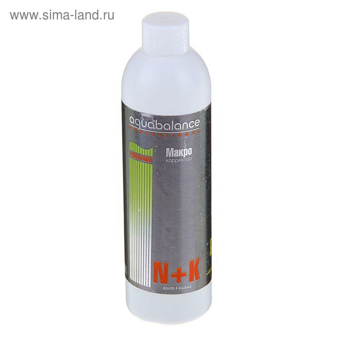 Удобрение для аквариумных растений AQUABALANCE PROFESSIONAL PREMIUM Макро  N+K 250 мл