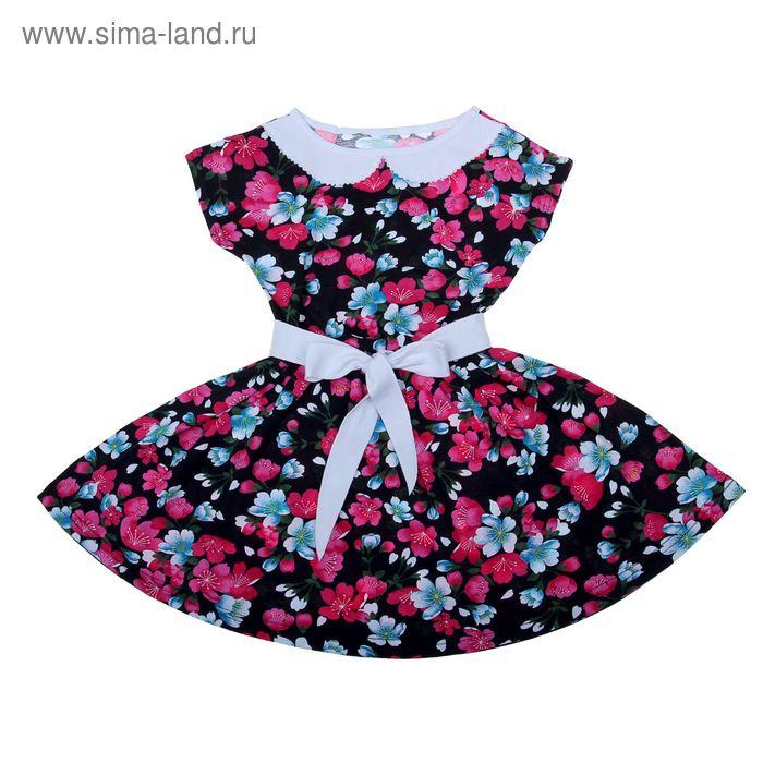 """Платье """"Летний блюз"""", рост 122 см (62), цвет чёрный/белый, принт яблоневый цвет (арт. ДПК921001н)"""