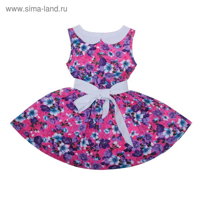 """Платье """"Летний блюз"""", рост 122 см (62), цвет розовый/белый, принт яблоневый цвет (арт. ДПБ918001н)"""