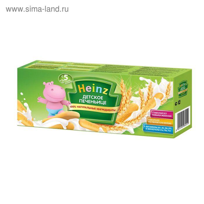 """Печенье Heinz """"Детское печеньице"""", коробка 180 г"""
