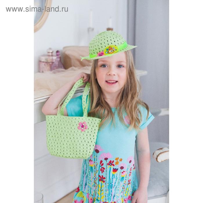 """Набор сумочка и шляпка """"Наша радость"""" р-р 44 см,"""