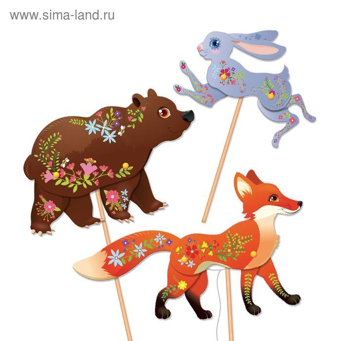 """Набор для творчества """"Животные"""" для создания игрушек-дергунчиков"""