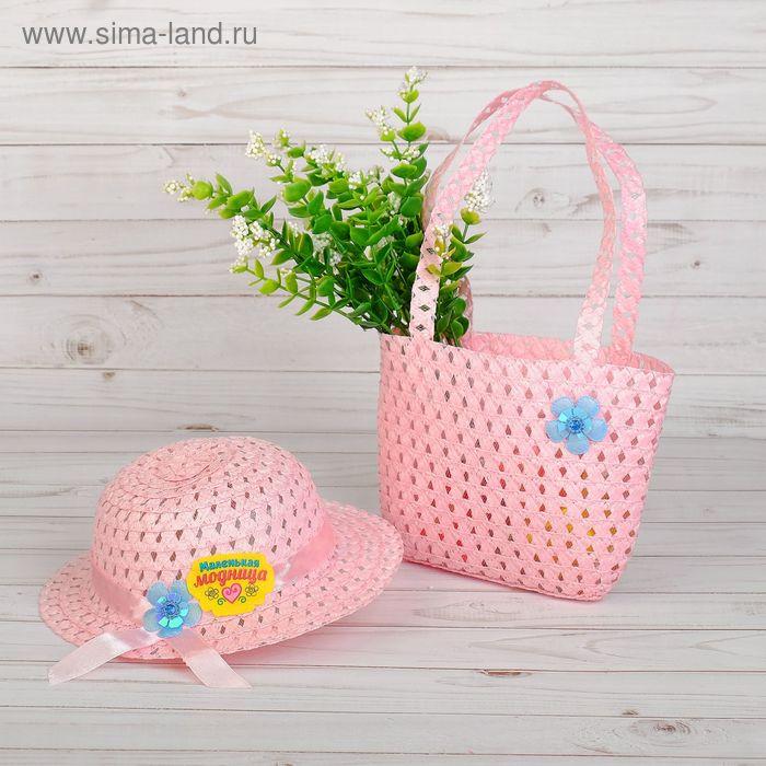 """Набор сумочка и шляпка """"Маленькая модница"""" р-р 50-52 см, 3-5 лет"""