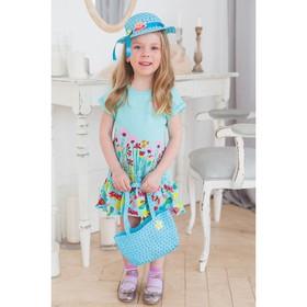 "Набор сумочка и шляпка ""Принцесса"" р-р 44 см,"