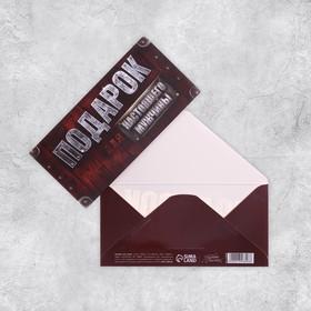 Конверт для денег 'Для настоящего мужчины', деревянные доски, 16,5 × 8 см Ош