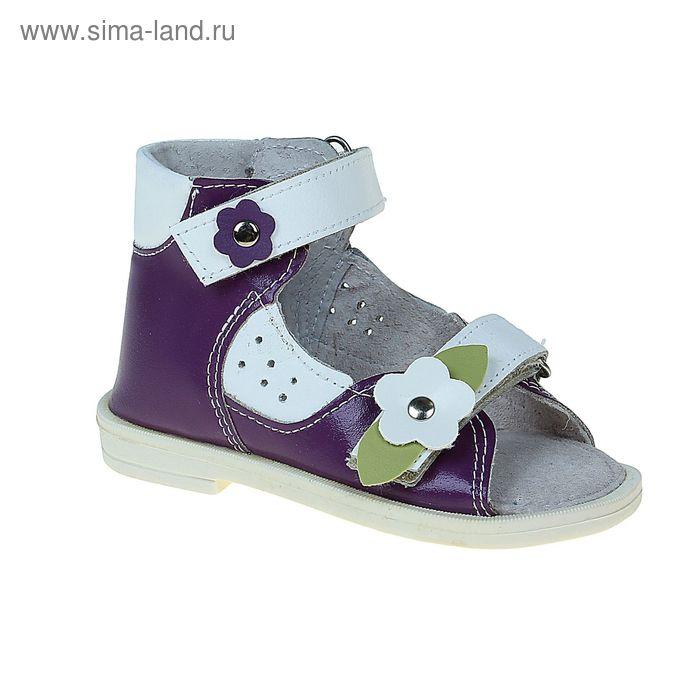 Сандалии летние, размер 18, цвет бело-фиолетовый (арт. 41210)