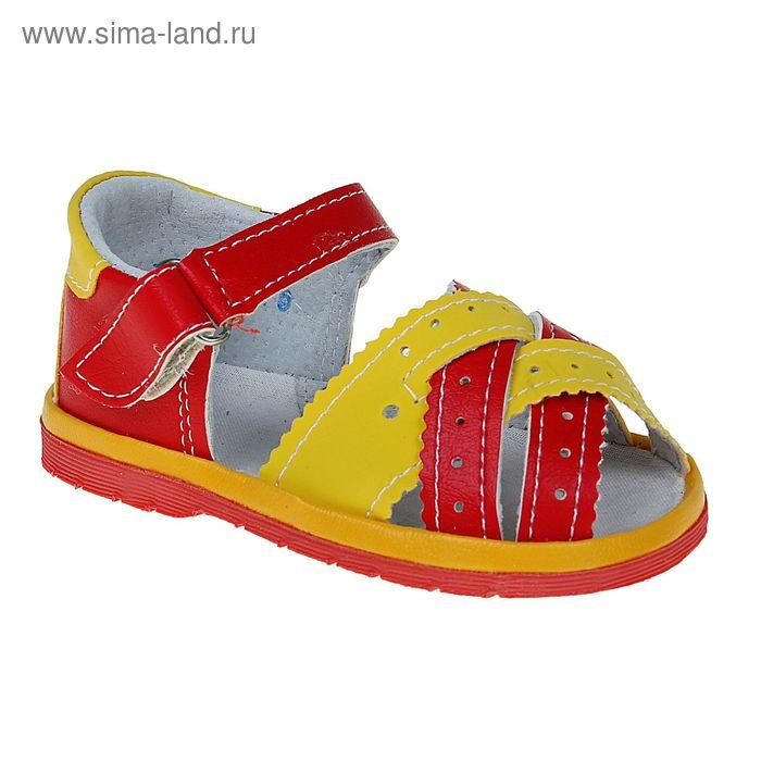Сандалии ясельные (высокая берца), размер 22,5, цвет жёлто-красный (арт. 1363)