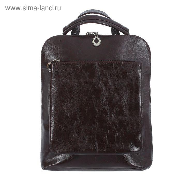 Сумка-рюкзак на молнии, 1 отдел, 2 наружных кармана, коричневая