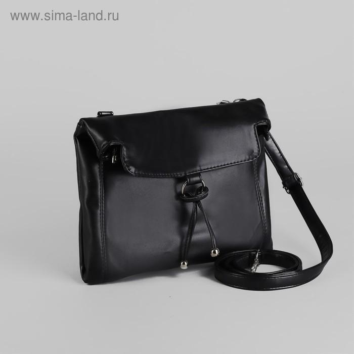 Сумка женская на молнии, 1 отдел, 1 наружный карман, длинный ремень, чёрная