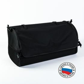 Органайзер в багажник, 60х30х30 см, с тканевой крышкой, черный