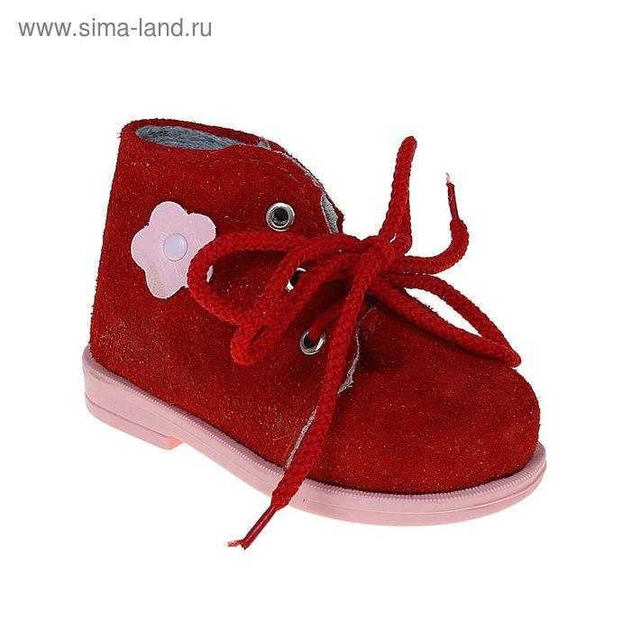 Ботиночки «Первые шаги», размер 20, цвет красный (арт. 8355)