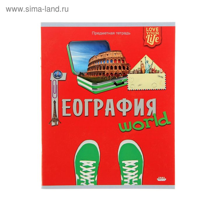 """Тетрадь предметная """"Модный стиль"""" 48 листов клетка """"География"""", картонная обложка, выборочный лак"""