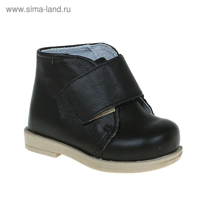 Ботиночки «Первые шаги», размер 18, цвет чёрный (арт. 8347)