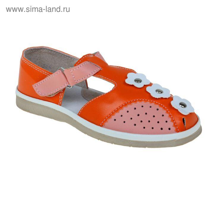 Сандалии дошкольные, размер 28,5, цвет оранжевый (арт. 3213)