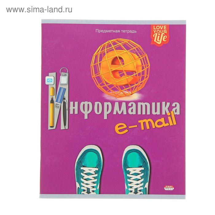 """Тетрадь предметная """"Модный стиль"""" 48 листов клетка """"Информатика"""", картонная обложка, выборочный лак"""