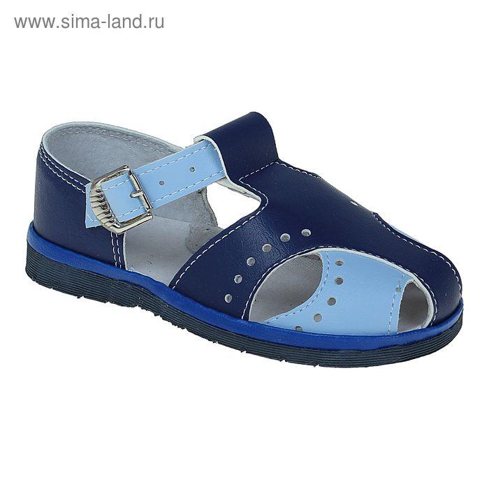 Сандалии малодетские, размер 25,5, цвет синий (арт. 2561)