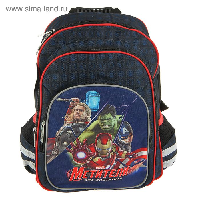 Рюкзак школьный эргономичная спинка Marvel Мстители Команда 38*28*13 см, для мальчика, черный