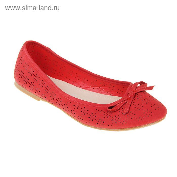 Балетки женские, цвет красный, размер 37 (арт. Lw1316-61)