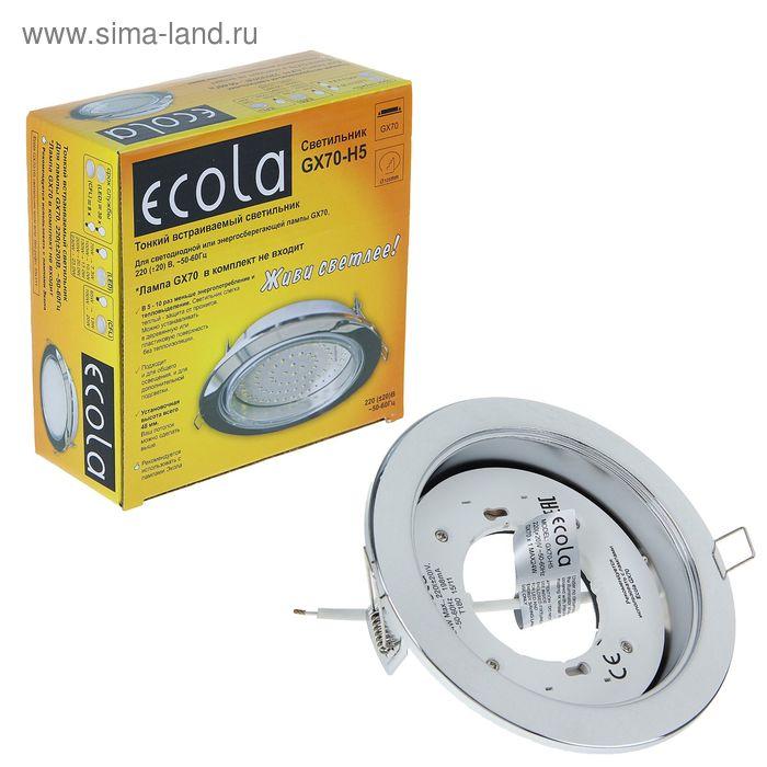 Светильник встраиваемый Ecola GX70-H5, б/рефлектора, 53x151 мм, цвет хром