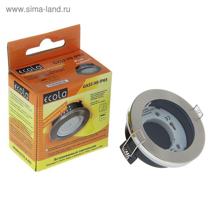 Светильник встраиваемый Ecola GX53 H9, IP65, 98х55 мм, б/рефлектора, цвет сатин-хром