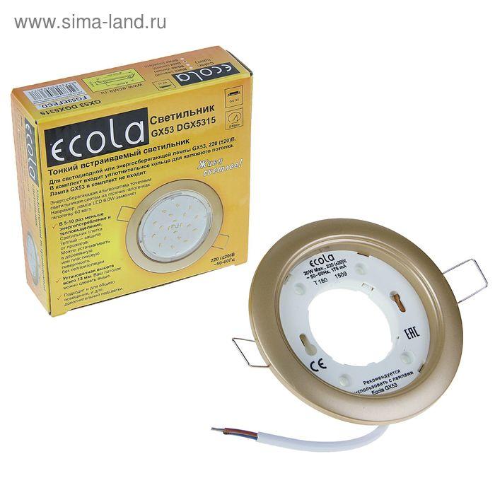 Светильник встраиваемый Ecola GX53 DGX5315, 18x100 мм, золото, без уплотнительного кольца