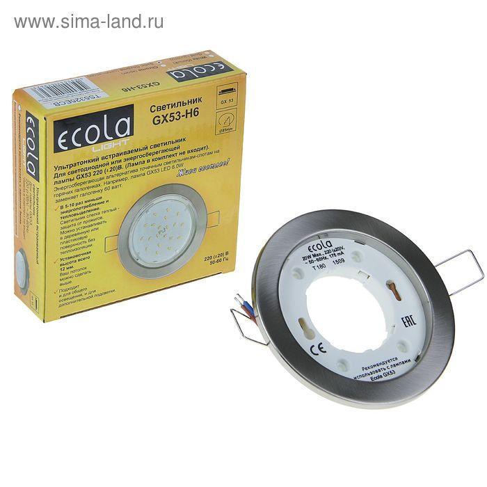 Светильник встраиваемый Ecola, GX53-H6, плоский, 101x16 мм, металлический, цвет сатин-хром