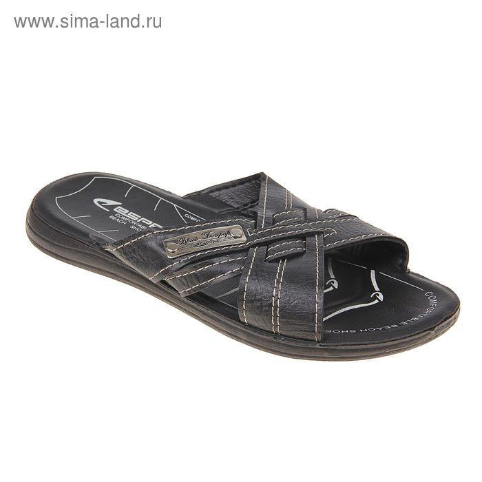 Туфли летние мужские открытые, цвет чёрный, размер 44 (арт. 30 -1 ZK)