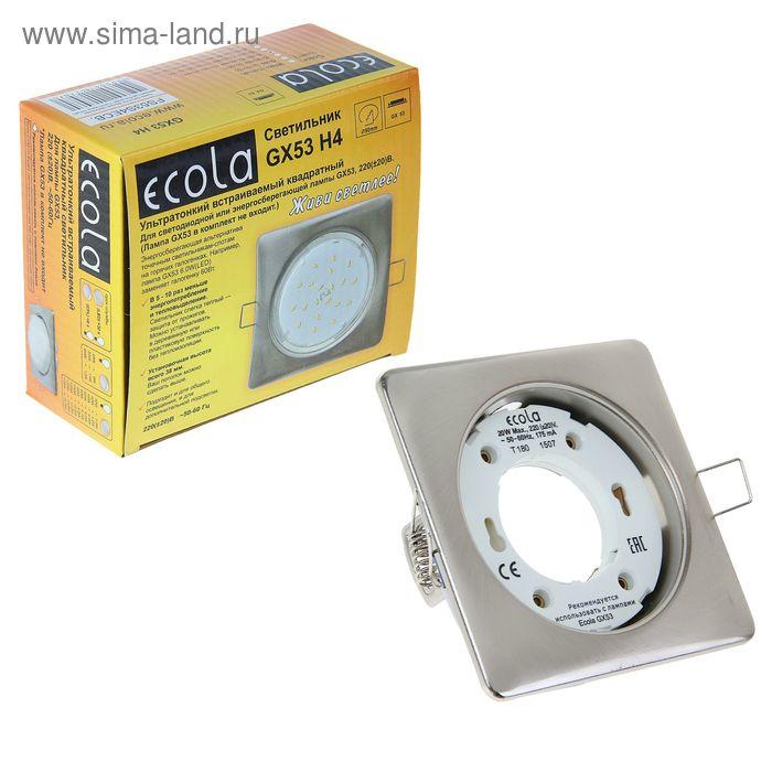 Светильник встраиваемый Ecola GX53 H4, 107x41 мм, квадратный, б/рефлектора, цвет сатин-хром