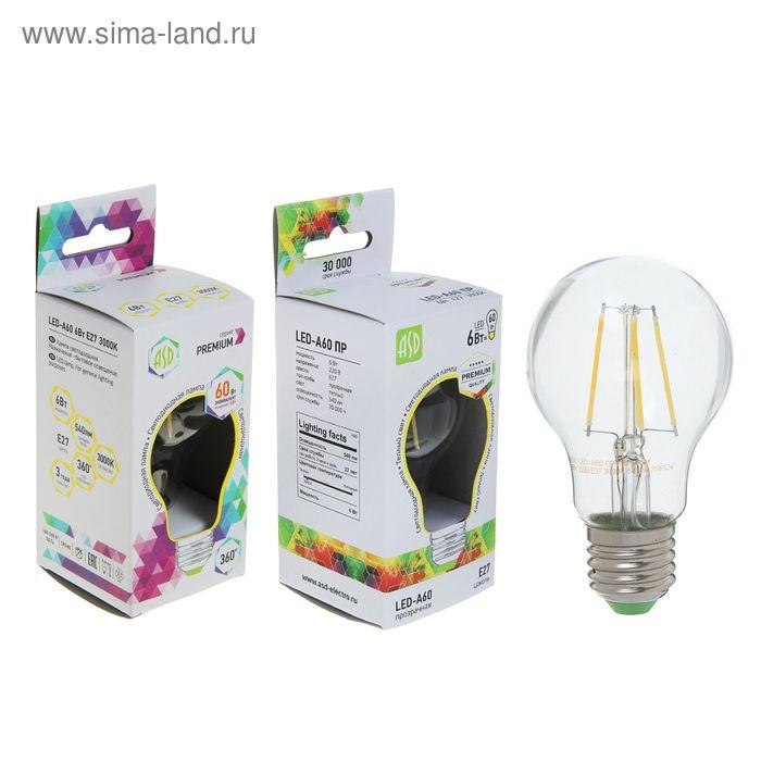 Лампа светодиодная ASD, Е27, 6 Вт, 160-260 В, 3000 К, 540 Лм, прозрачная