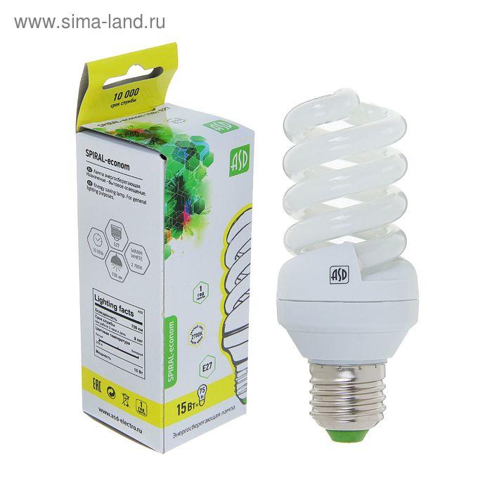 Лампа энергосберегающая ASD, Е27, 15 Вт, 220 В, 2700 К