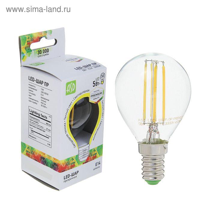 """Лампа светодиодная ASD, Е14, 5 Вт, 160-260 В, 3000 К, 450 Лм, прозрачная, """"шар"""""""