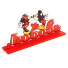 """Интерьерные буквы на подставке """"Любовь"""", Микки Маус и друзья"""