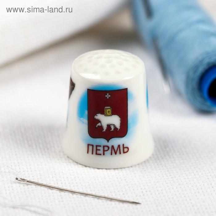 "Напёрсток ""Пермь"""