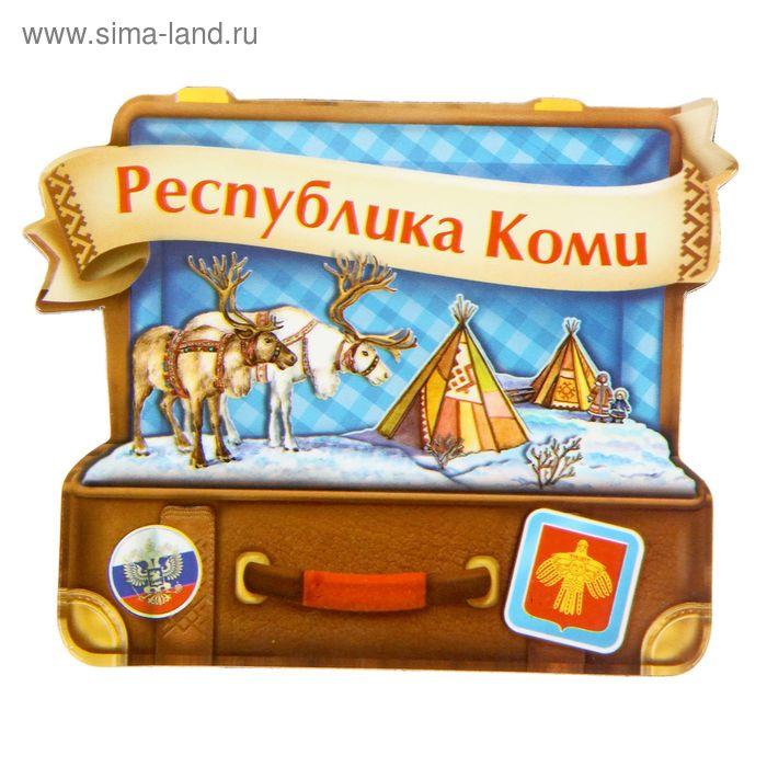 """Магнит в форме чемодана """"Республика Коми"""""""
