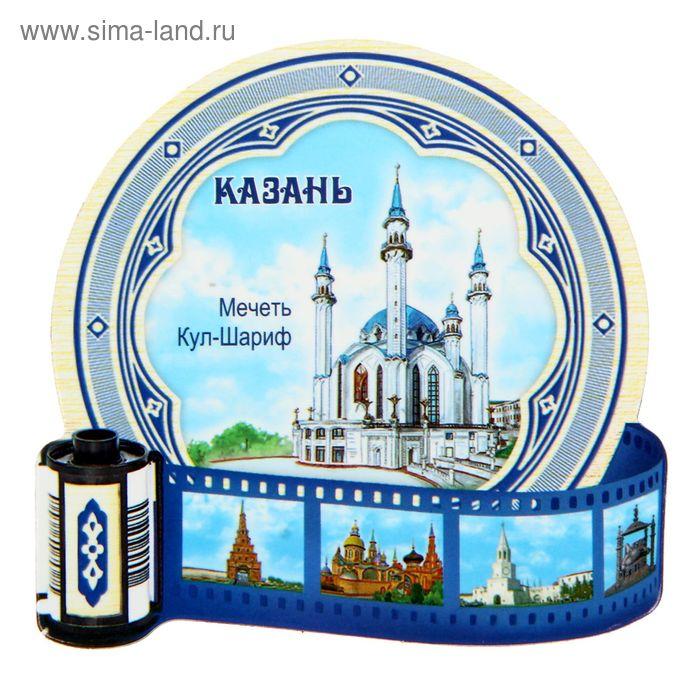 "Магнит ""Казань. Фотоплёнка"""