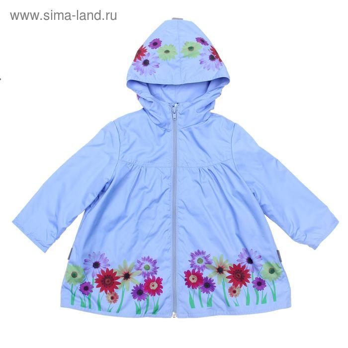 Плащ для девочки, рост 110 см, цвет небесно-голубой/принт (арт. ПД-03-5)