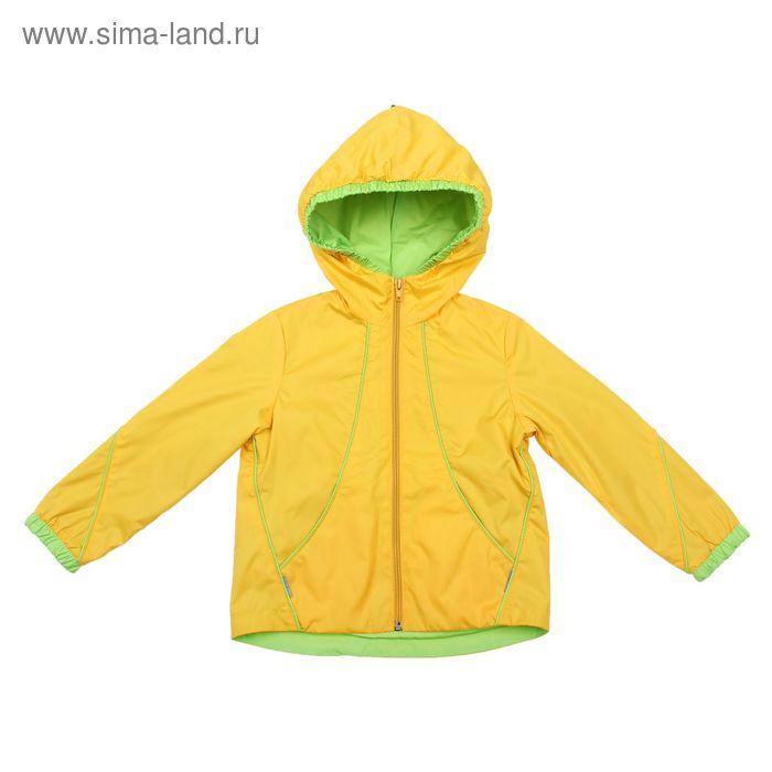 """Ветровка для девочки """"Резы"""", рост 110 см, цвет жёлтый (арт. ВД-14-2)"""