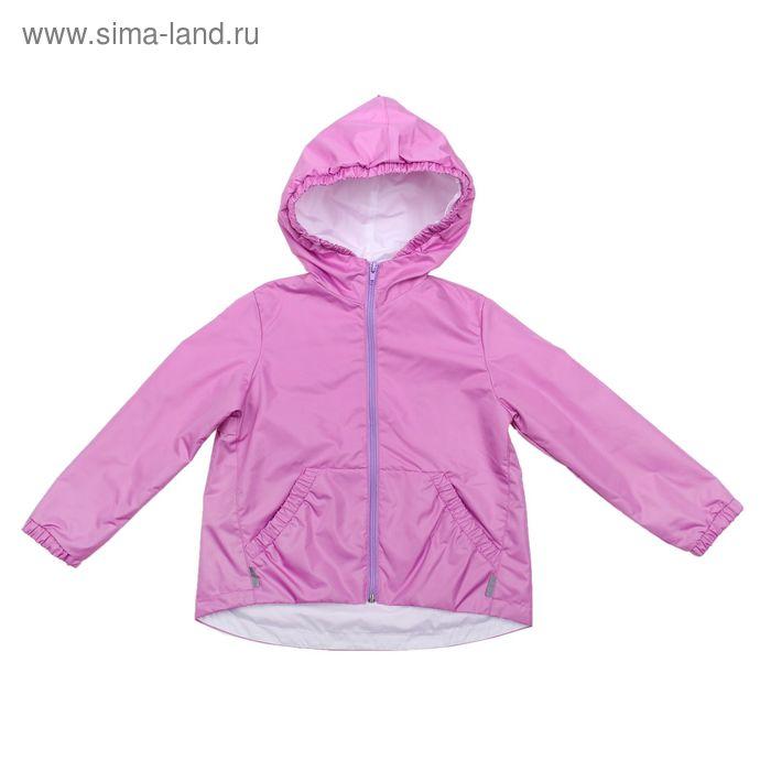 Ветровка для девочки, рост 116 см, цвет сиреневый/принт (арт. ВД-06-3)