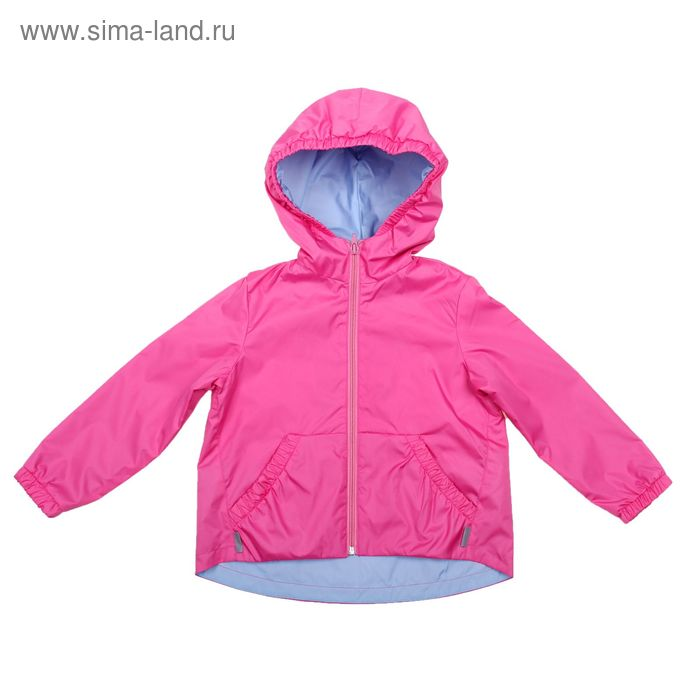 Ветровка для девочки, рост 122 см, цвет розовый/принт (арт. ВД-01-4)