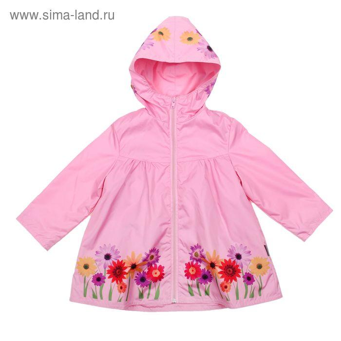 Плащ для девочки, рост 86 см, цвет нежно-розовый/принт (арт. ПД-05-1)