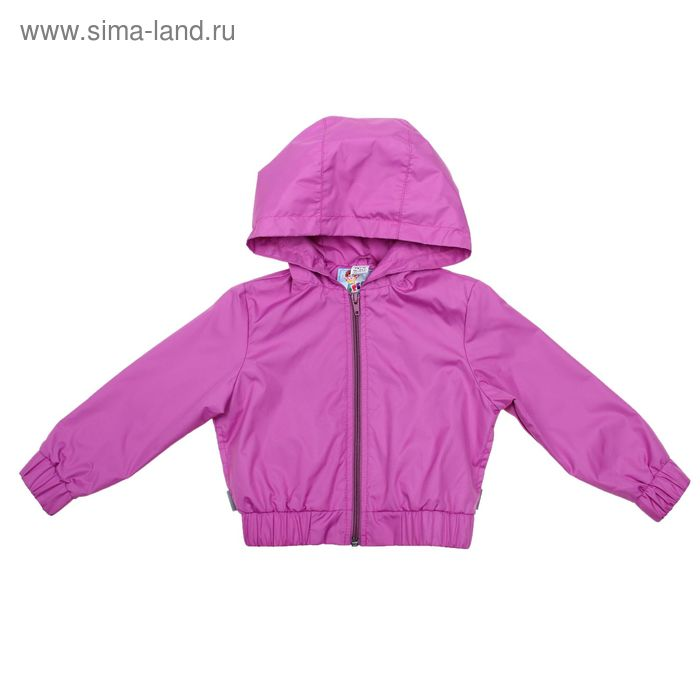 Ветровка для девочки, рост 116 см, цвет сиреневый (арт. ВУ-01-5)