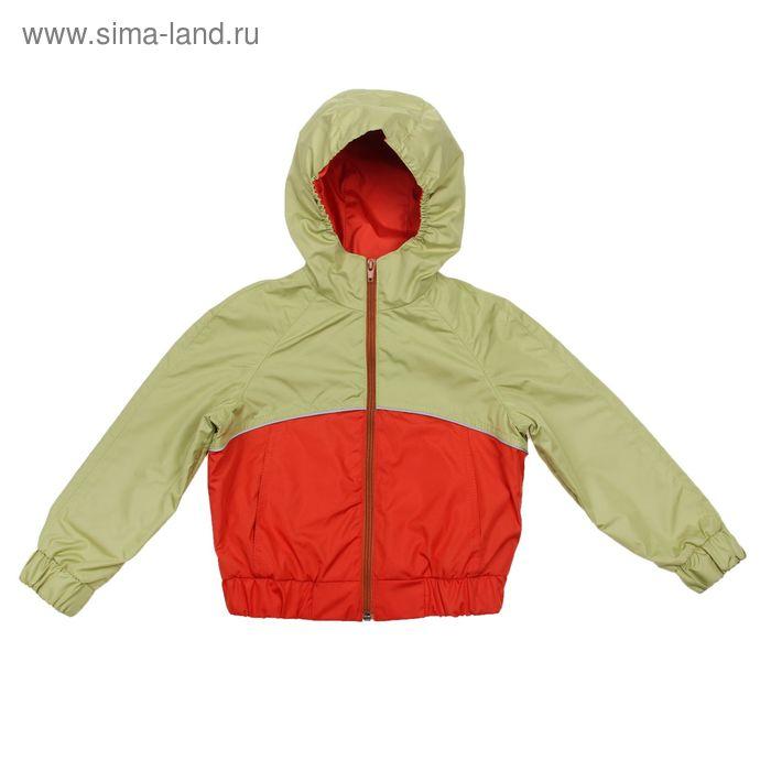 Ветровка для мальчика, рост 128 см, цвет кирпичный/оливковый (арт. ВМ-02-5)