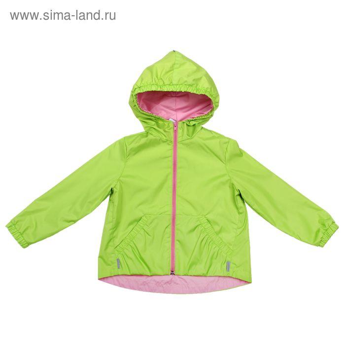 Ветровка для девочки, рост 104 см, цвет лайм/принт (арт. ВД-05-1)